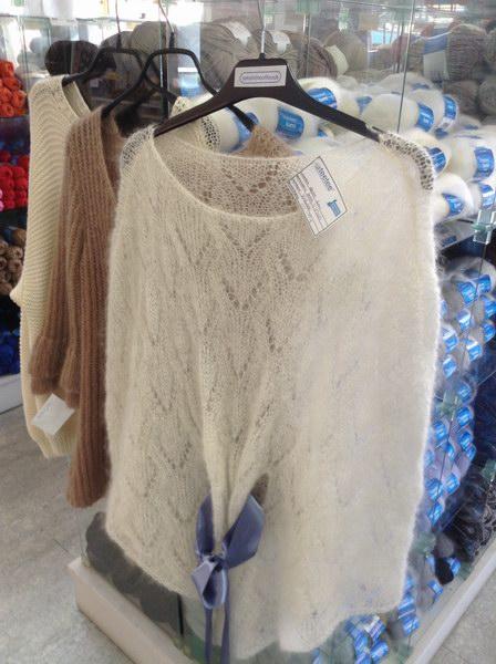 芬兰马海毛毛衣
